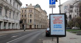 Между локдауном и новыми ограничениями: как российские регионы встречают третью волну коронавируса