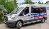 Вице-премьер Крыма Евгений Кабанов рассказал о результатах работы мобильной приёмной