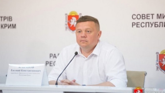 Вице-премьер Крыма Евгений Кабанов подвел итоги работы курируемых отраслей в первом полугодии 2021 года