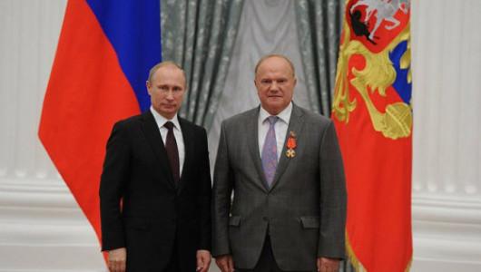 Зюганов агитирует Путина за СССР – очередной пиар или попытка подставить плечо?
