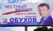 Нищие и обездоленные кандидаты в депутаты Госдумы