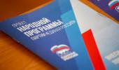 «Единая Россия» подписала соглашения с предпринимателями Севастополя