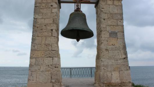 Суета сует: по ком звонит колокол Херсонеса?