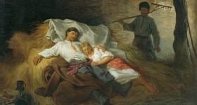 Бьёт - значит любит: как наши предки наказывали женщин