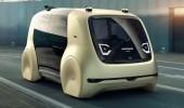 Будущее близко: не за горами продажа автомобилей без руля и педалей