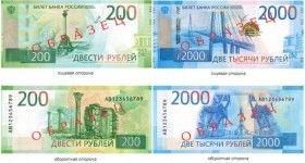 Просто топчик! Самые интересные комментарии о новых банкнотах с Севастополем