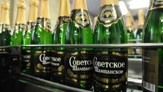 История появления легендарного Советского шампанского.ТОЛЬКО САМОЕ ИНТЕРЕСНОЕ!