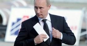 Какая зарплата у президента России?