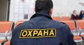 Лезем в карман: сколько зарабатывают представители одной из самых нужных профессий в России