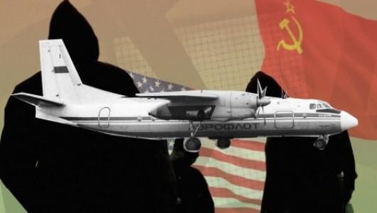Они первые в истории СССР угнали пассажирский самолёт и убили стюардессу