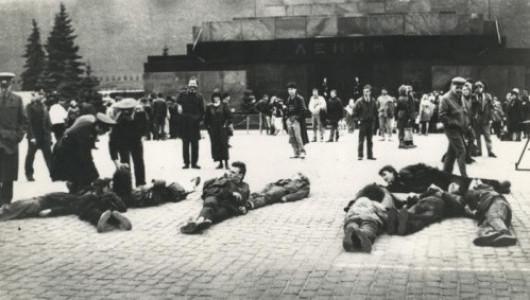 Как «группа Х» в «час Х» решила написать слово, знакомое каждому, но не заборе, а на Красной площади
