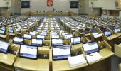 Как пройдут выборы в Госдуму и чего нам ожидать?