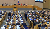 Самые богатые депутаты Госдумы России