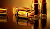 Огнестрельное оружие поставят под цифровой контроль