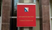 Административный центр Севастополя переедет на Северную