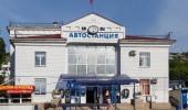 Прокуратура Севастополя требует устранить нарушения закона автостанцией «Севастополь»