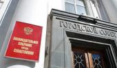 Депутаты Севастополя отчитались о доходах