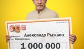«Я на шаг ближе к джекпоту!» Севастополец выиграл в лотерею 1 млн руб.