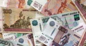 Будут ли в России мужчинам платить материнский капитал?