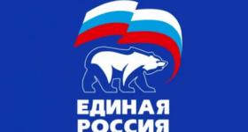 Почему «единороссы» лишаются членства в партии