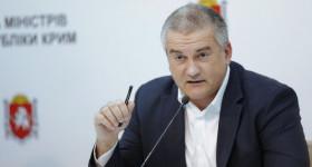 Сергей Аксенов отчитался перед депутатами Госсовета Крыма о проделанной работе