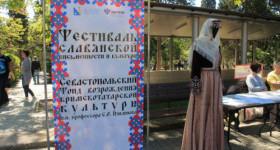 На древней земле Херсонеса отметили День славянской письменности и культуры