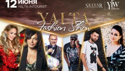 Главное fashion-событие этого лета в Крыму